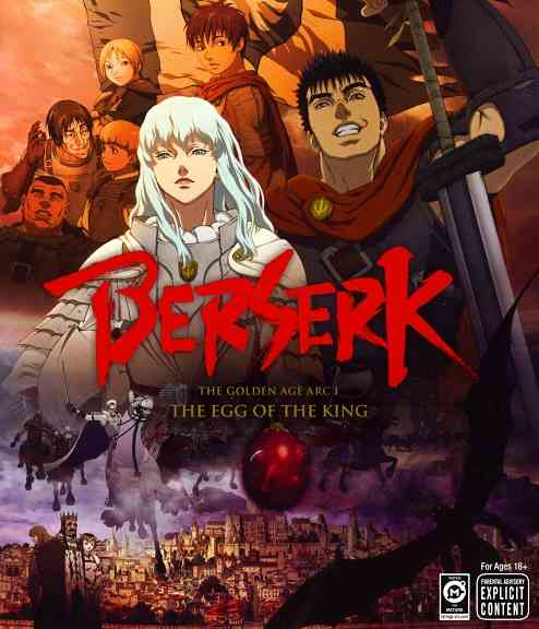 BERSERK:GOLDEN AGE ARC I EGG OF THE K BY BERSERK (Blu-Ray)